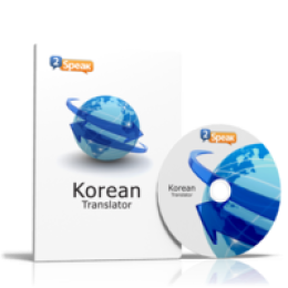 Korean Translation Software