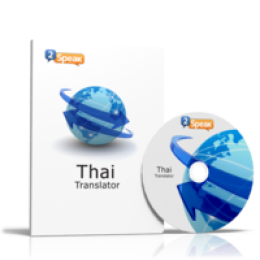 Thai Translation Software